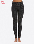 Faux Leather Camo Leggings Sold Out Until Canadian Re-Launch